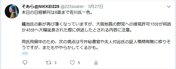 日記用.PNG
